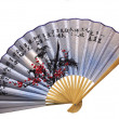 Stock Photo: Fan-2.