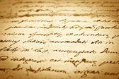 Stary rękopis — Zdjęcie stockowe