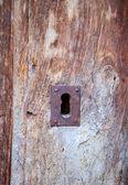 Ancient lock — Stock Photo