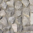 Background decorative stone texture — Stock Photo