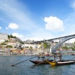 "Stock Photo: Oporto ""postcard"" - Portugal"