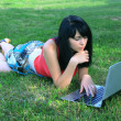 Stock Photo: Woman with laptop
