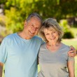 Stock Photo: Portrait of a lovely senior couple