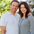 Stock Photo: Lovely couple in park