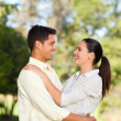Happy lovers in the park — Stock Photo