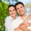 Stock Photo: Lovely couple in the park