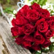 Red rose — Stock Photo #11032330