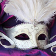 Stock Photo: Masquerade Ball Mask