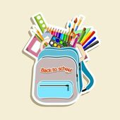 Schoolbag — Stock Vector