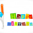 "Stock Vector: Text ""Happy birthday"" with balloons"