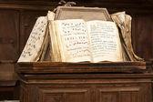 Livros de música gregoriana — Fotografia Stock