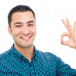 Happy smiling businessman with thumbs up gesture, isolated on wh — Stock Photo #11513773