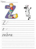Alphabet arbeitsblatt — Stockvektor