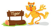 Tiger and name plate — Stock Vector
