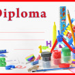 Preschool diploma — Stock Photo
