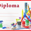 Stock Photo: Preschool diploma