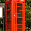British Red telephone booth — Stock Photo