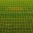 Goal net background - Foto Stock