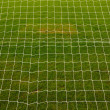 Goal net background — Stock Photo