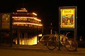 Leisure cruise ship in Lake Konstanz — Stock Photo
