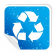 Recycle sticker — Stock Vector