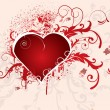 图库矢量图片: Valentines background with heart