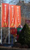 Mc Donalds sign — Stock Photo