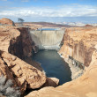 Stock Photo: Glen Canyon Dam, Page, Arizona