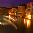 Venice view at night - Stock Photo