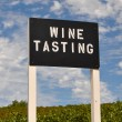 Wine Tasting Sign — Stock Photo