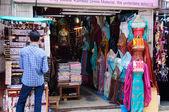 バンガロール、インド — ストック写真