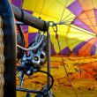 Hot Air Balloon Basket — Stock Photo #11061030