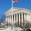 US Supreme Court Building with United States Flag — Stock Photo
