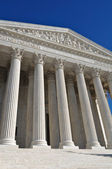 United States Supreme Court Building — Stock Photo