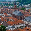 Heidelberg Germany — Stock Photo