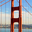 Golden Gate Bridge San Francisco — Stock Photo