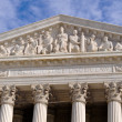 Supreme Court of United States — Stock Photo #11118041