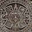Ancient Mayan Calendar — Stock Photo #11118128