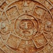 Mayan God Calendar — Stock Photo