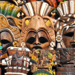 Royalty-Free Stock Photo: Mayan Wooden Masks for Sale