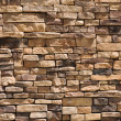 Stock Photo: Modern Brick Wall Background