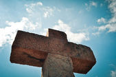 Stone Cross — Stock Photo