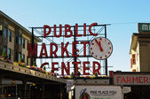 Public Market Center in Seattle Washington — Stock Photo