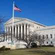 Stock Photo: Supreme Court Building