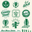 Wektor stockowy : Vector Set: Brewery House Labels