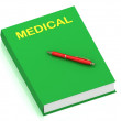medical name on cover book — Stock Photo