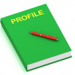 Stock Photo: PROFILE name on cover book