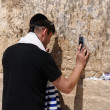 Conversation good luck. Wailing Wall, Jerusalem, Israel — Stock Photo