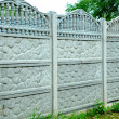 Foto Stock: Gray modern stone wall