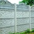 The gray modern stone wall — Stock Photo
